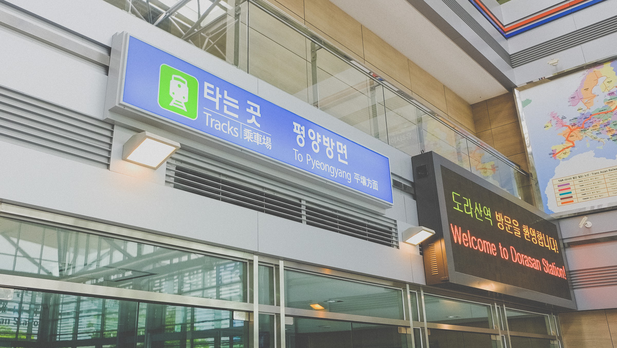 DMZ - Dorasan Train Station